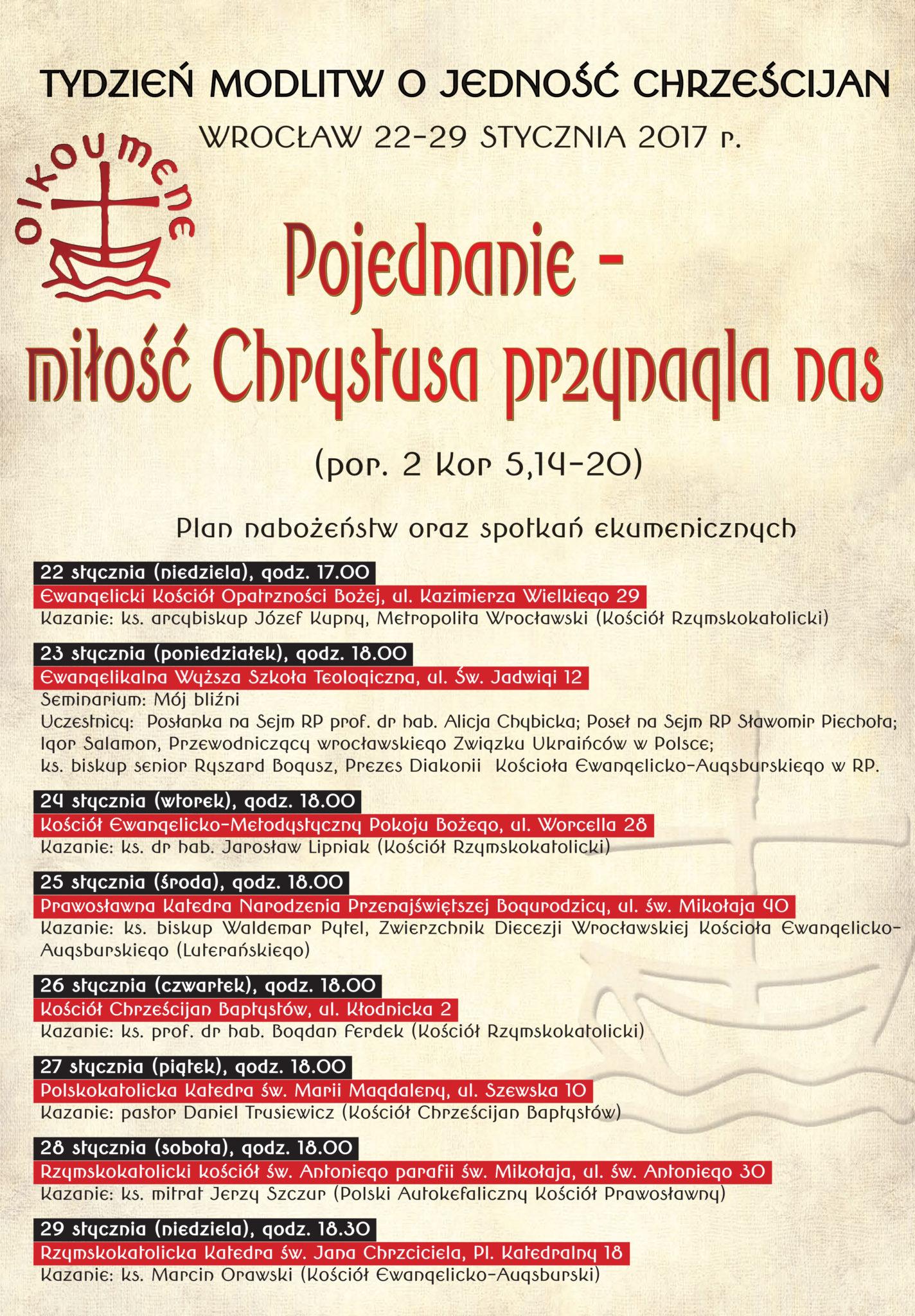 1TMoJCh-2017-Wroclaw