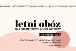 Letni obóz dla studentów iabsolwentów